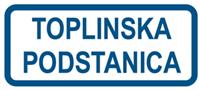 Slika CS-INFO-082 - TOPLINSKA PODSTANICA